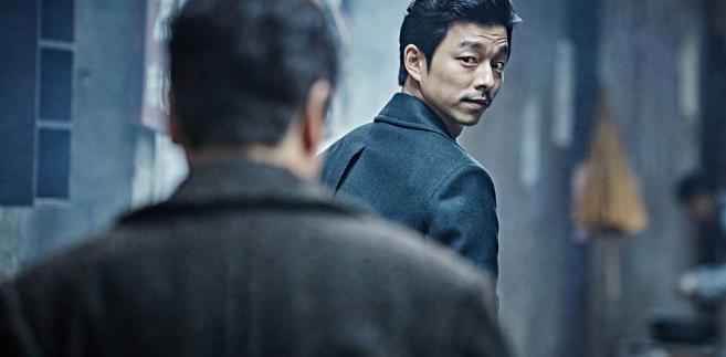 Gra cieni, film, kino, Korea