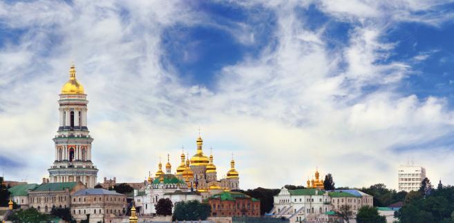 Władze w Kijowie same zdecydują na co przeznaczą pożyczone pieniądze.