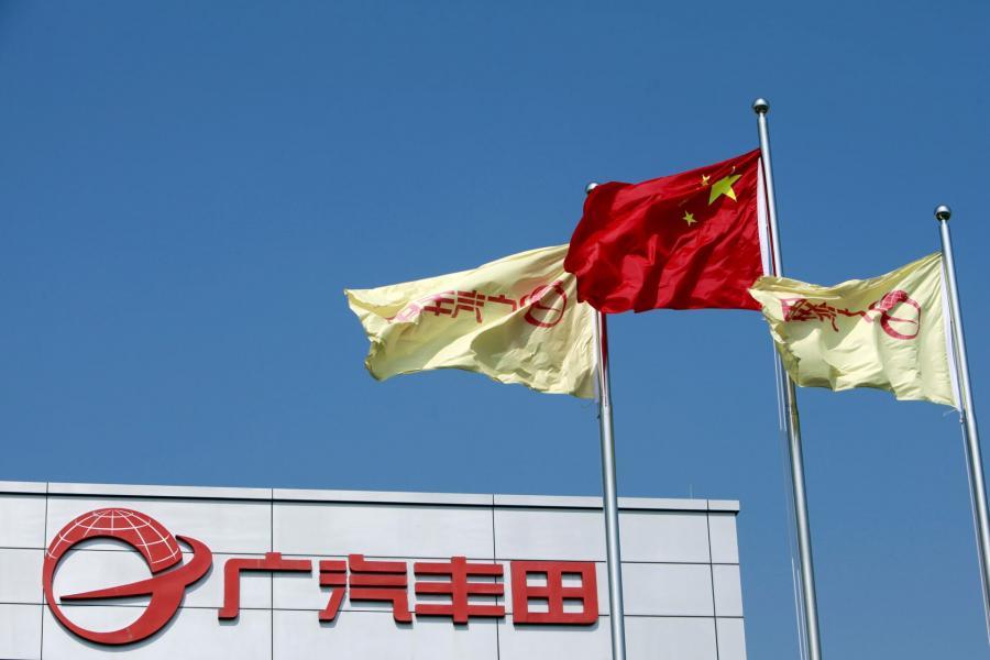 Siedziba Toyoty w Chinach - w Guangzhou w prowincji Guandong.