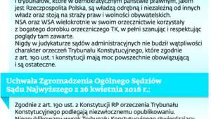 Agata Dziwisz adwokat GWW