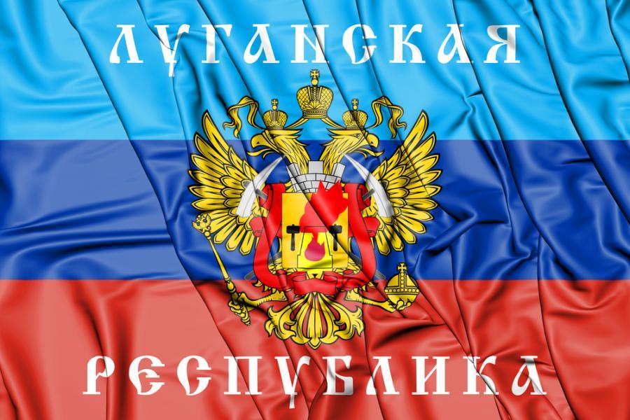 ługańsk