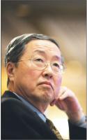 Chiny boją się inflacji i podnoszą stopy procentowe